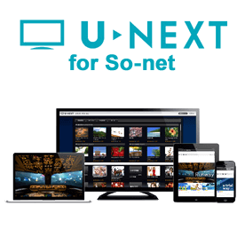 U-NEXT for So-net